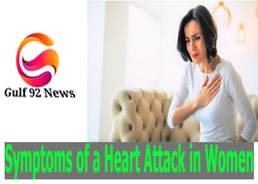Symptoms of a Heart Attack in Women