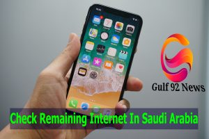 Check Remaining Internet In Saudi Arabia