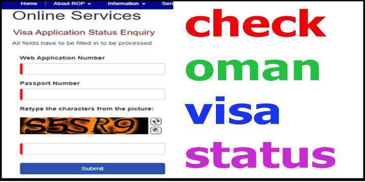 check oman visa status