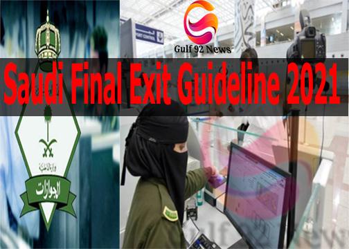 Saudi Final Exit Guideline 2021
