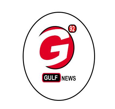 Gulf 92 News